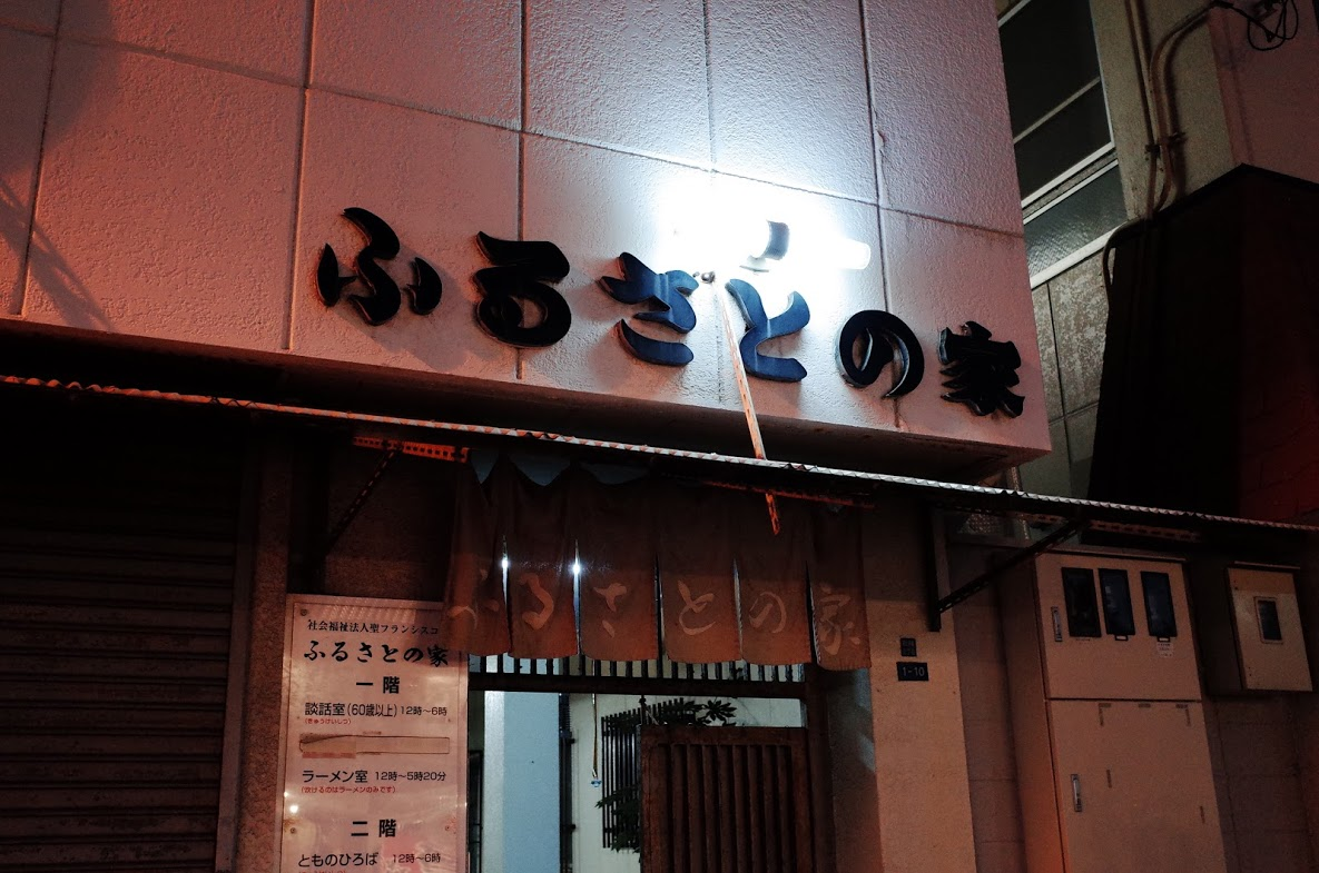 f:id:kannawadokusho:20191107165529j:plain