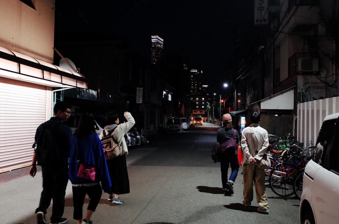 f:id:kannawadokusho:20191107165554j:plain