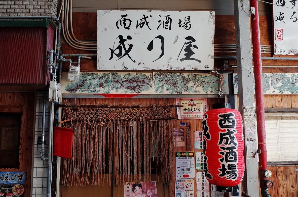 f:id:kannawadokusho:20191107171613j:plain