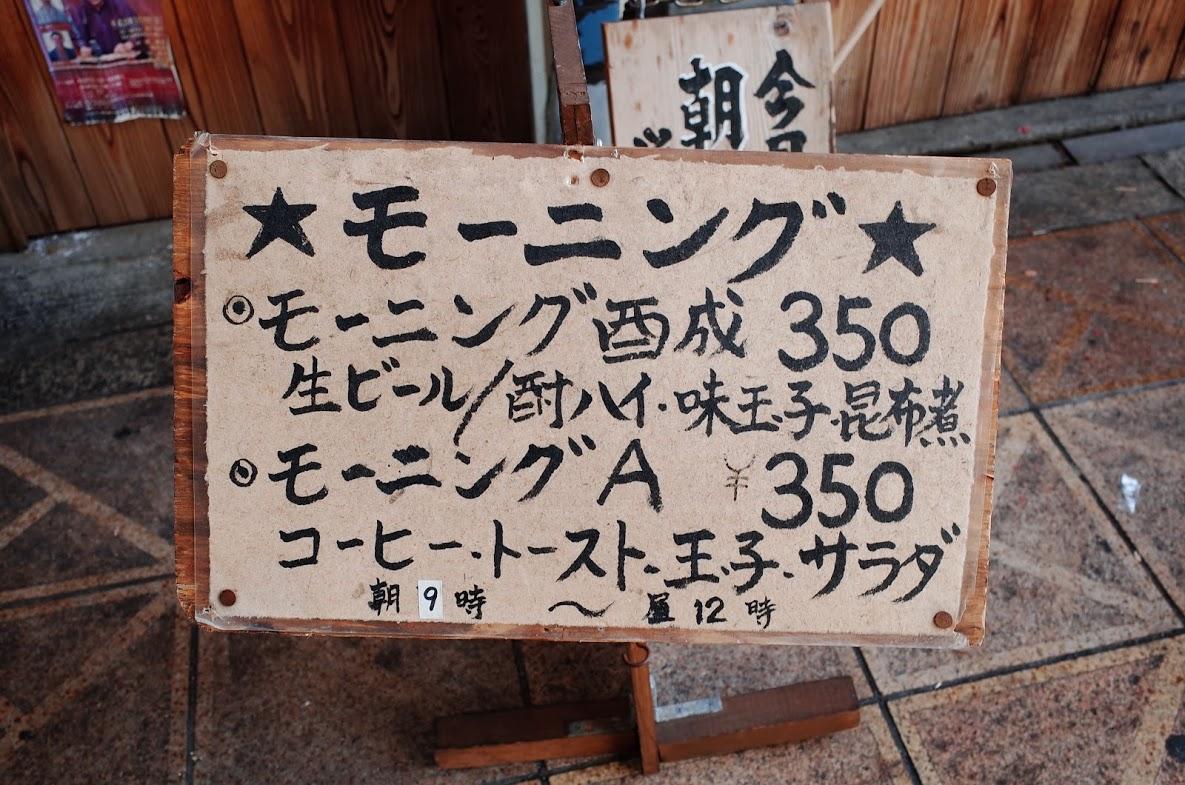 f:id:kannawadokusho:20191107171619j:plain