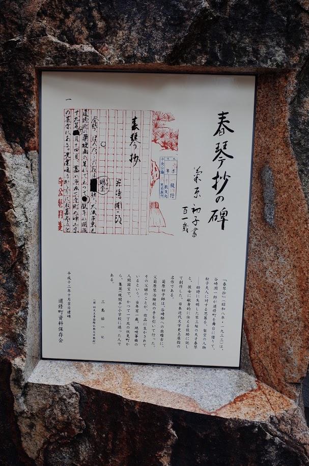 f:id:kannawadokusho:20191107171635j:plain