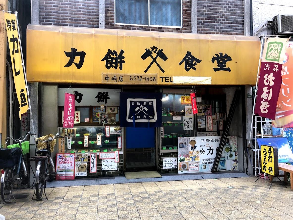 f:id:kannawadokusho:20191107171748j:plain