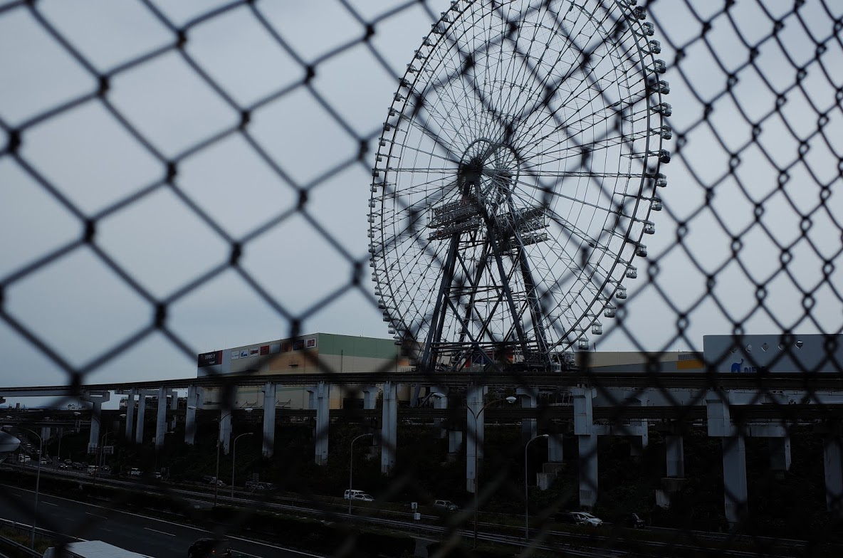 f:id:kannawadokusho:20191107172800j:plain
