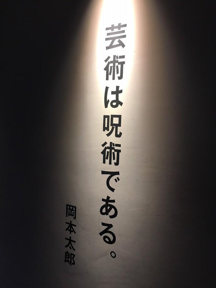 f:id:kannawadokusho:20191107172904j:plain