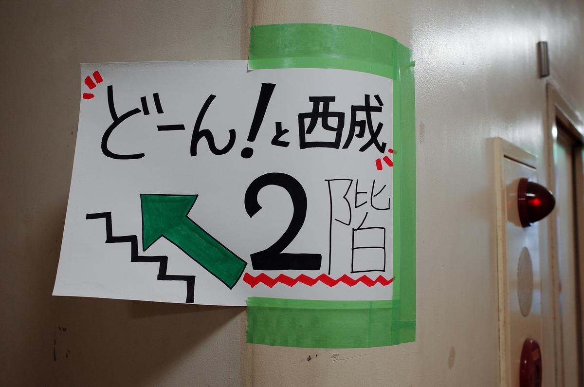 f:id:kannawadokusho:20191108175056j:plain