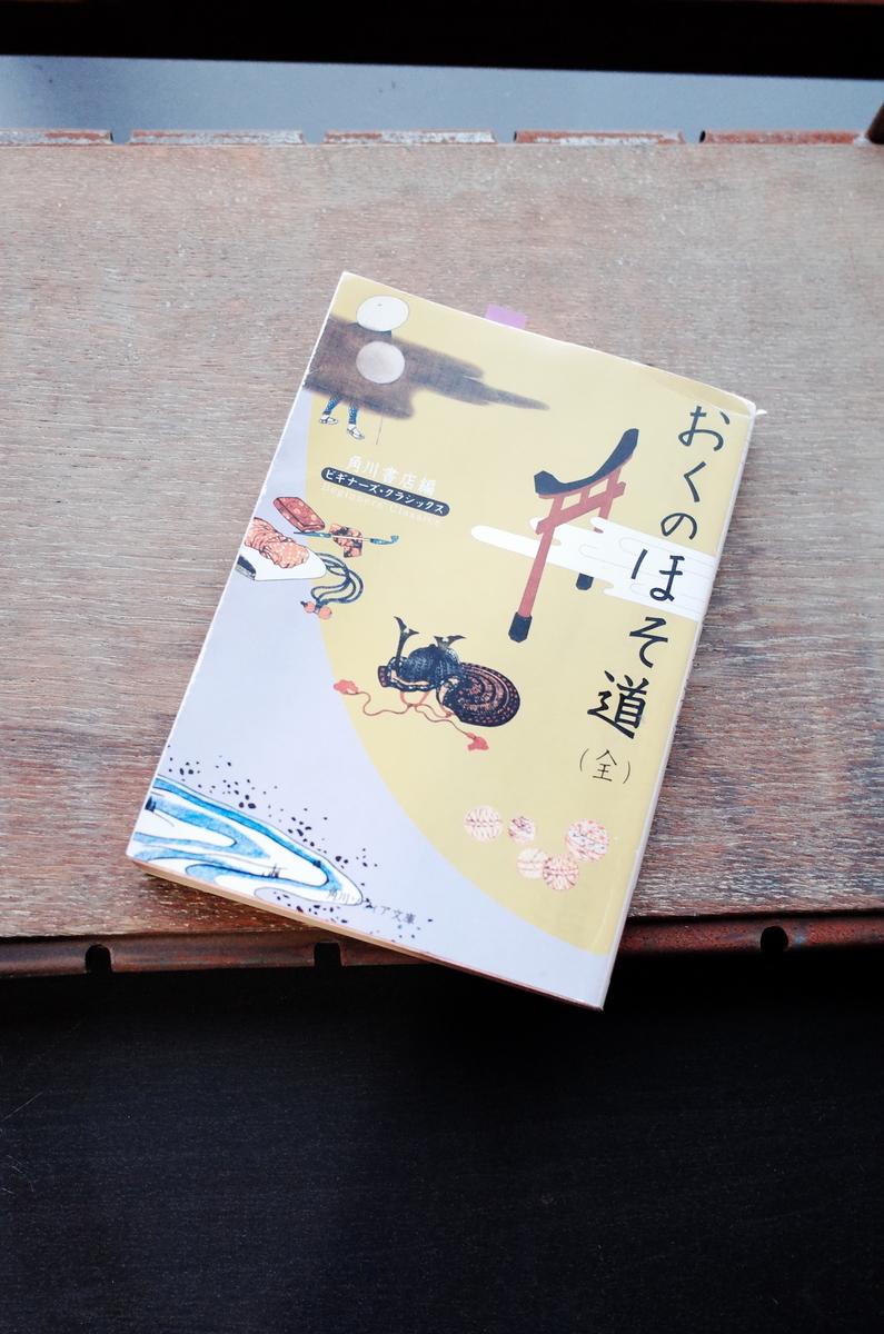 f:id:kannawadokusho:20200126221625j:plain