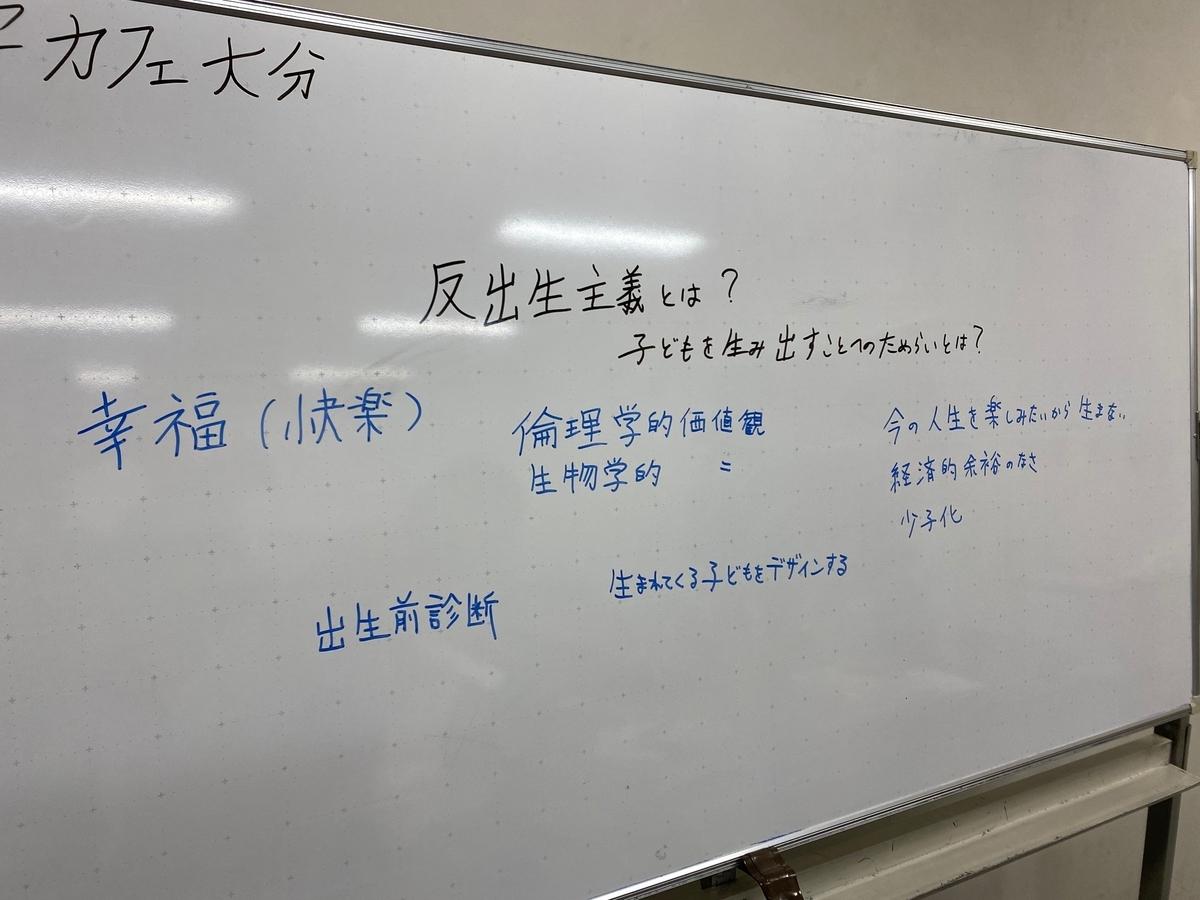 f:id:kannawadokusho:20200229215600j:plain