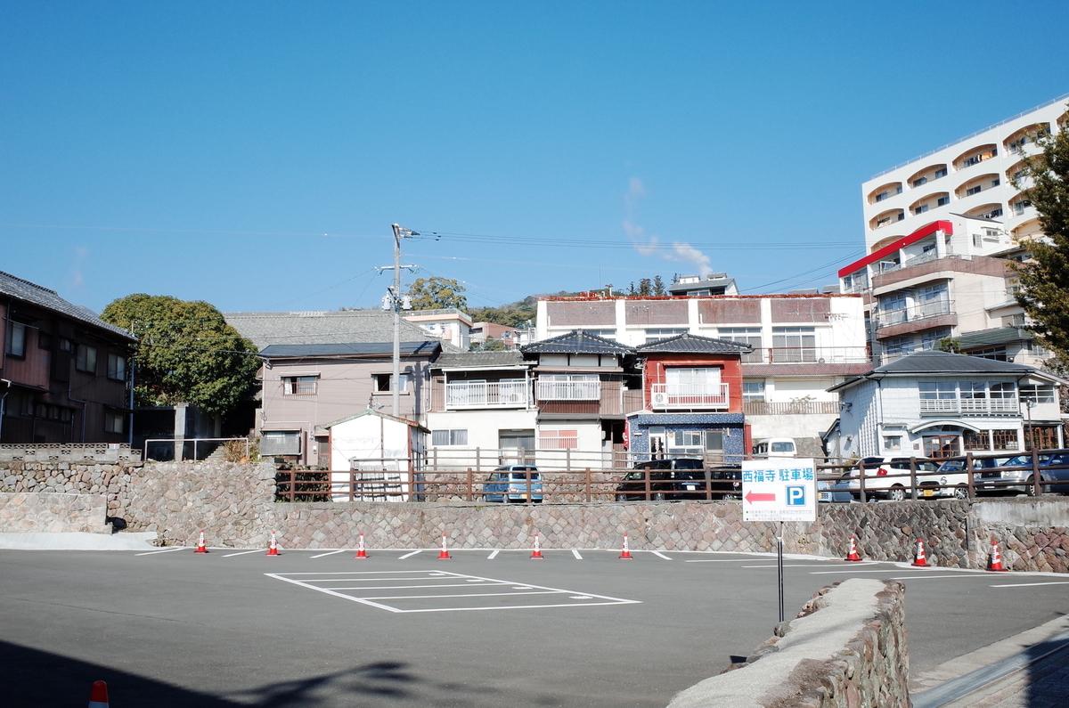 f:id:kannawadokusho:20200306092509j:plain