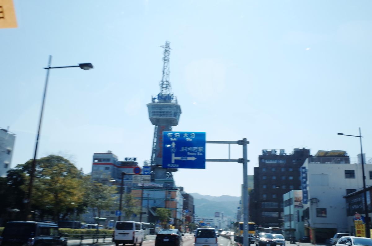 f:id:kannawadokusho:20200306115554j:plain