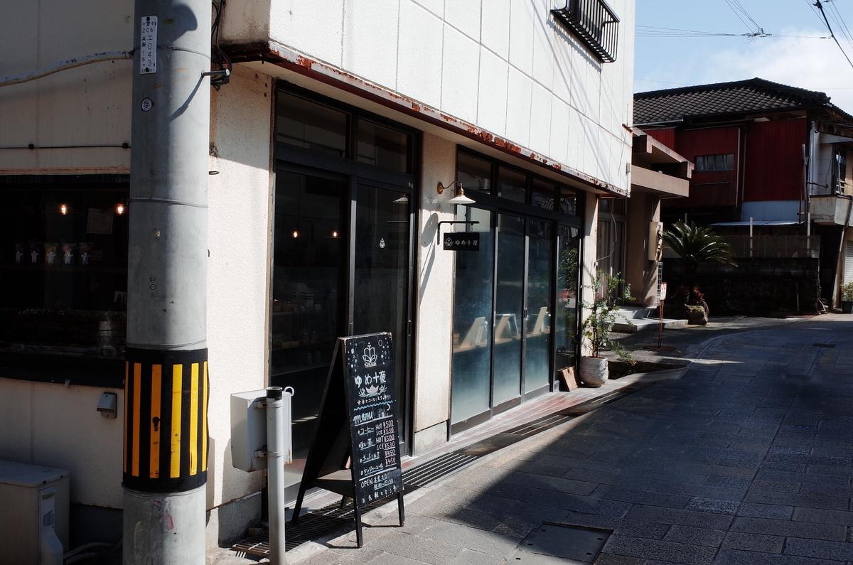 f:id:kannawadokusho:20200306140853j:plain