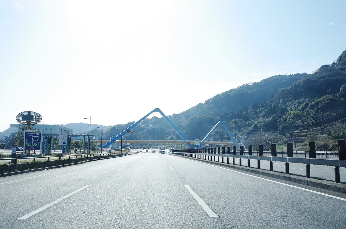f:id:kannawadokusho:20200312092421j:plain