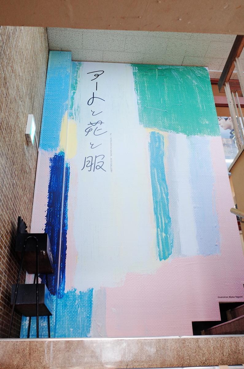 f:id:kannawadokusho:20200312100606j:plain
