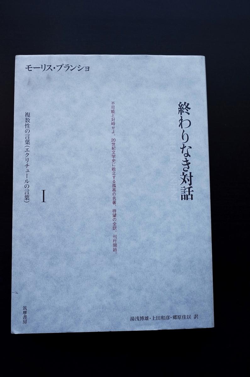 f:id:kannawadokusho:20200312143848j:plain
