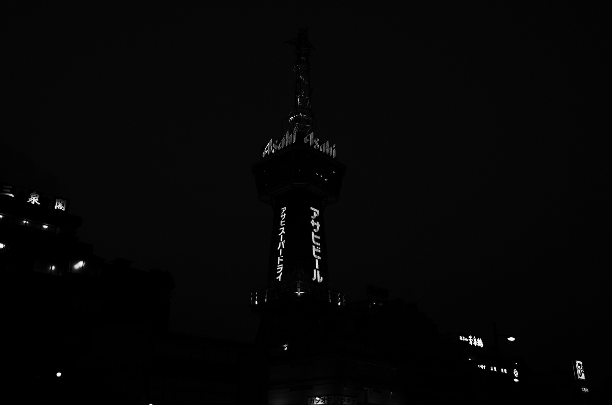 f:id:kannawadokusho:20200323173220j:plain