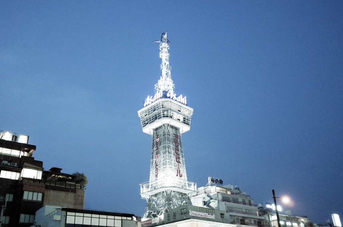 f:id:kannawadokusho:20200323173237j:plain