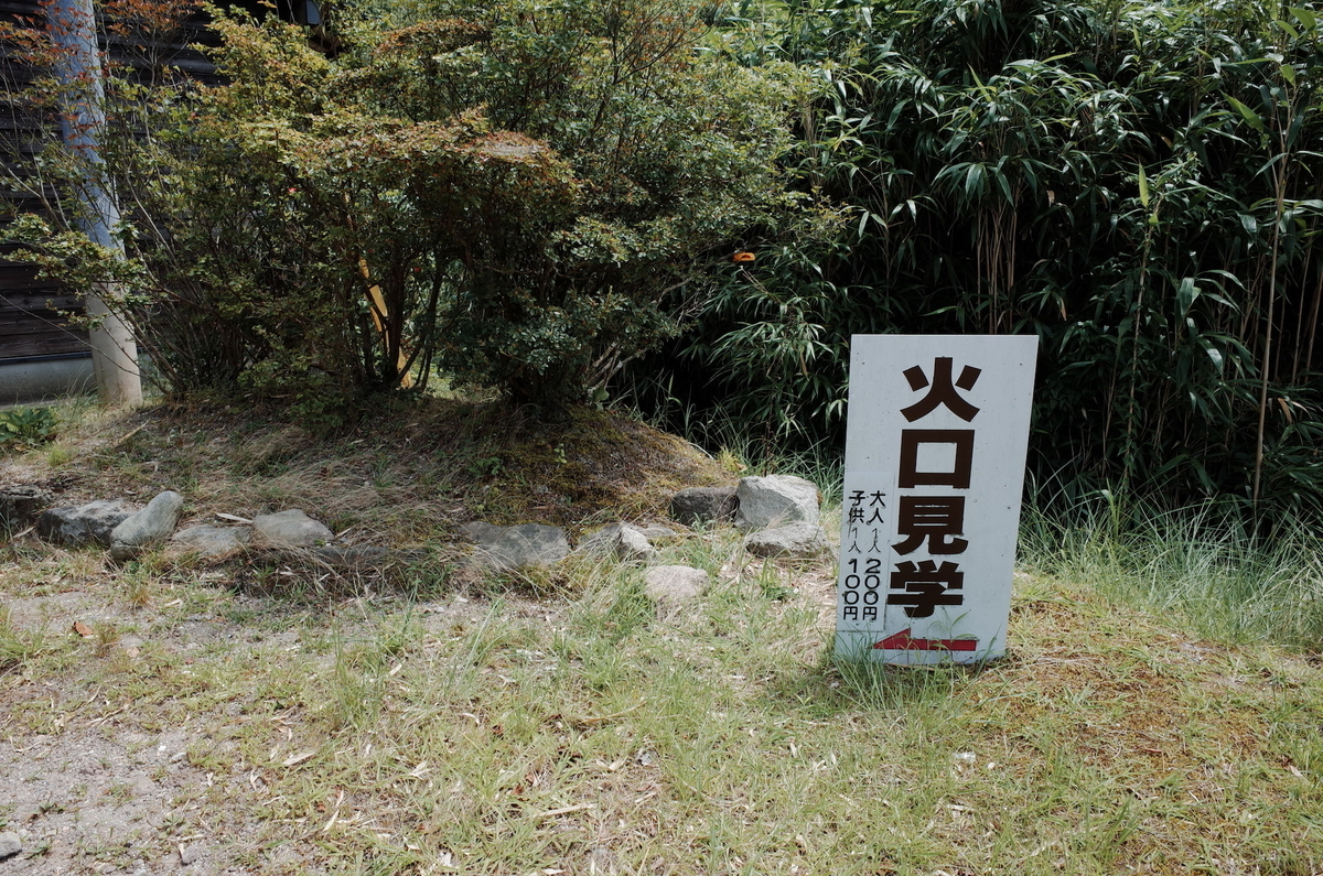 f:id:kannawadokusho:20200816182438j:plain