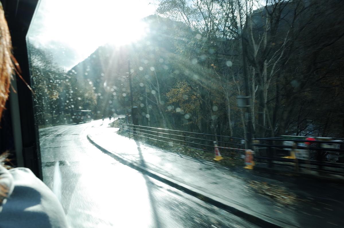 f:id:kannawadokusho:20201031230452j:plain