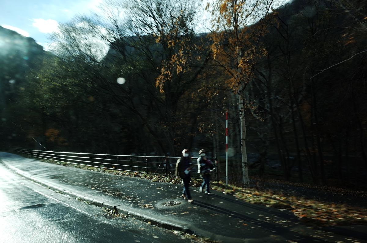 f:id:kannawadokusho:20201031230535j:plain