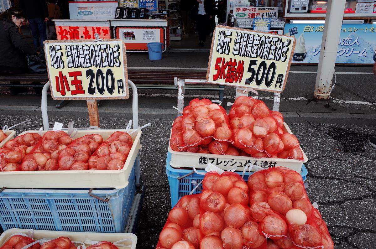 f:id:kannawadokusho:20201101094053j:plain