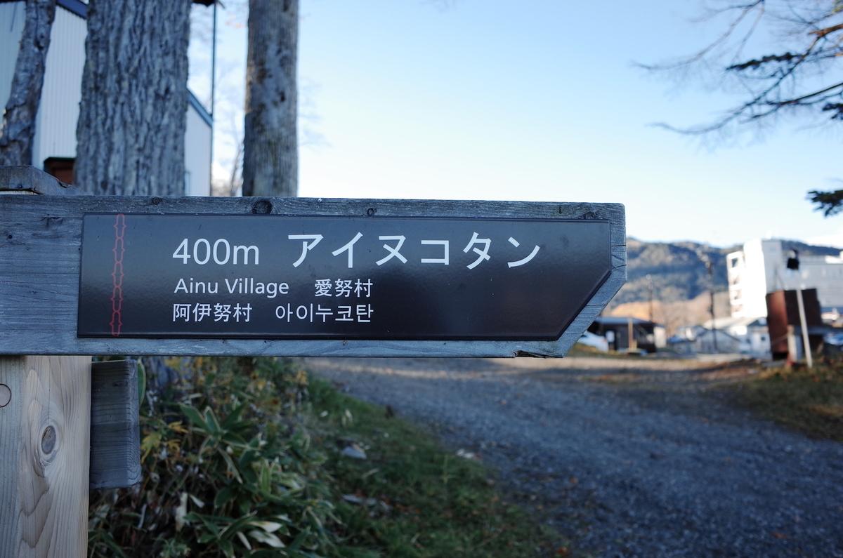 f:id:kannawadokusho:20201101211734j:plain
