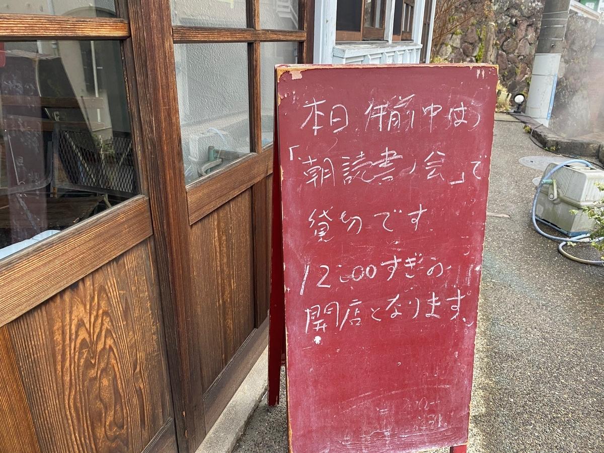f:id:kannawadokusho:20210228162810j:plain