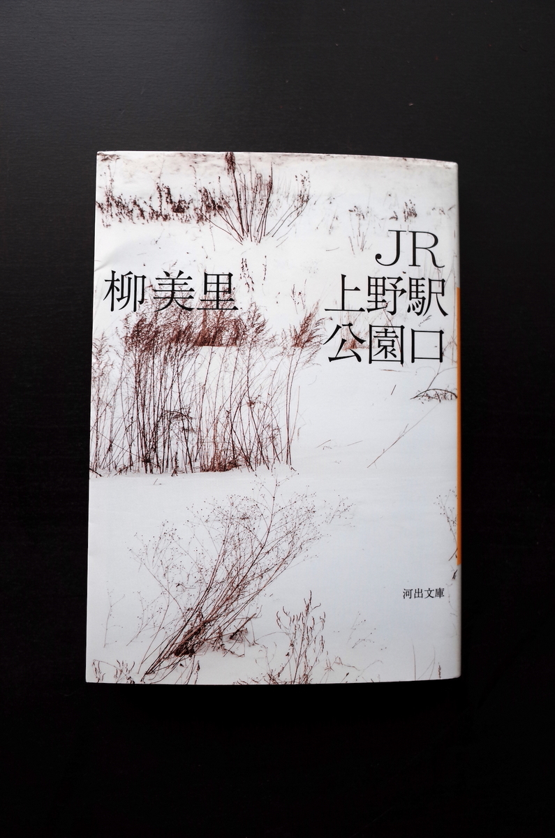 f:id:kannawadokusho:20210228191028j:plain