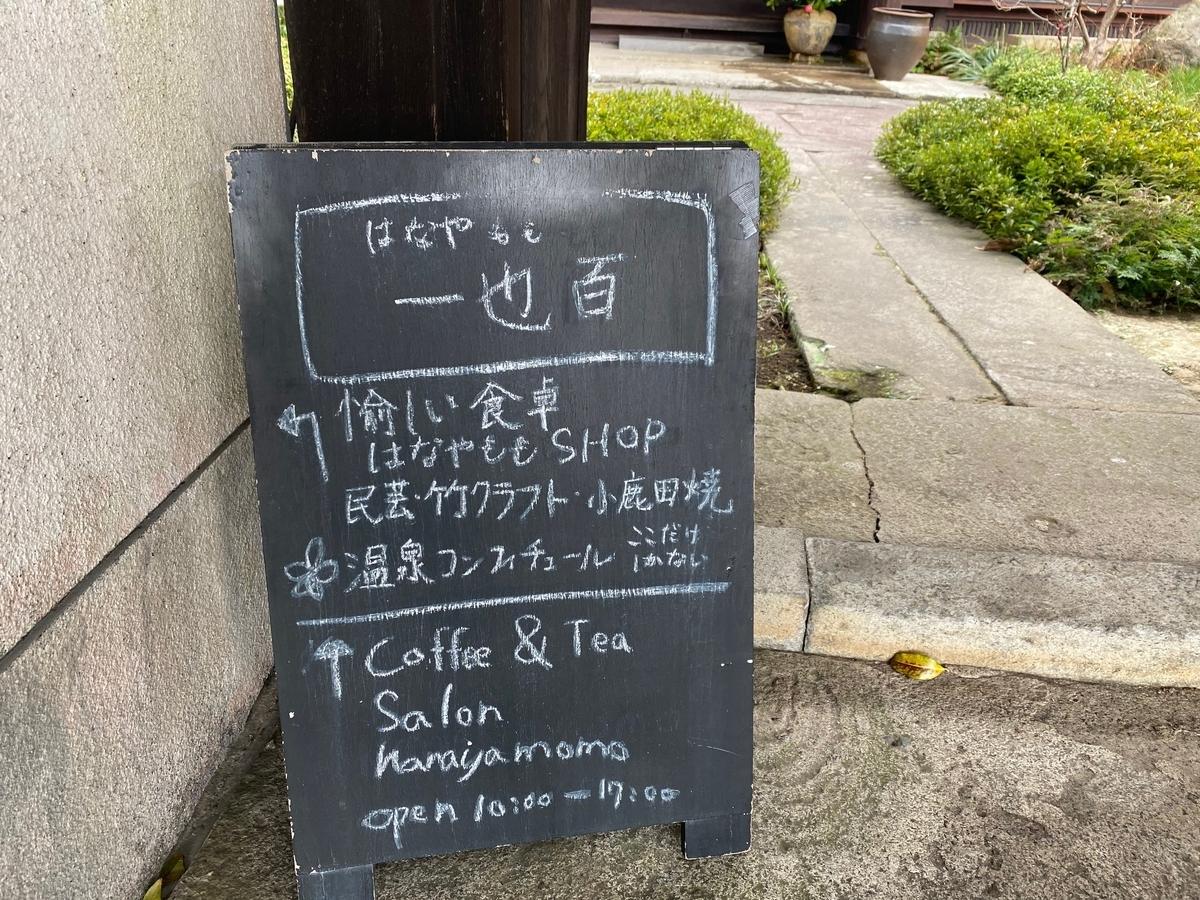 f:id:kannawadokusho:20210307174914j:plain