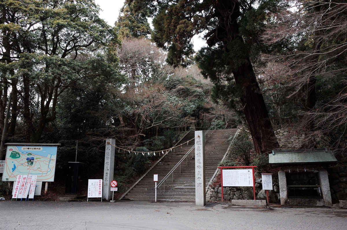 f:id:kannawadokusho:20210307175118j:plain