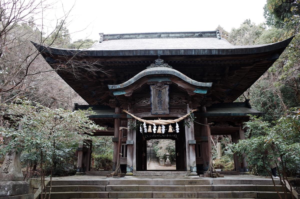 f:id:kannawadokusho:20210307175441j:plain