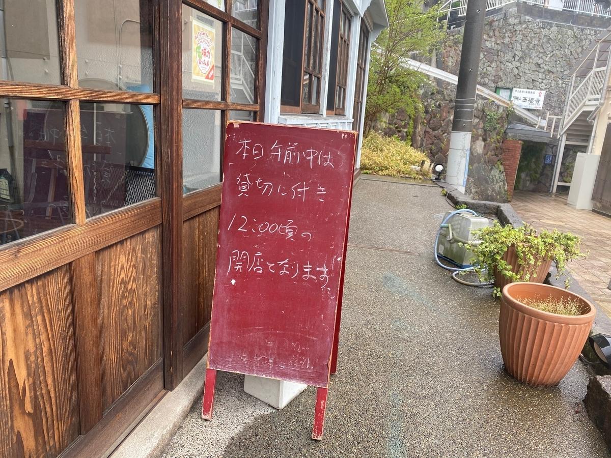 f:id:kannawadokusho:20210328195321j:plain