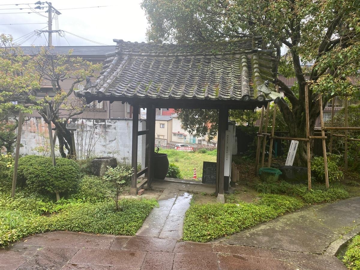 f:id:kannawadokusho:20210405185154j:plain