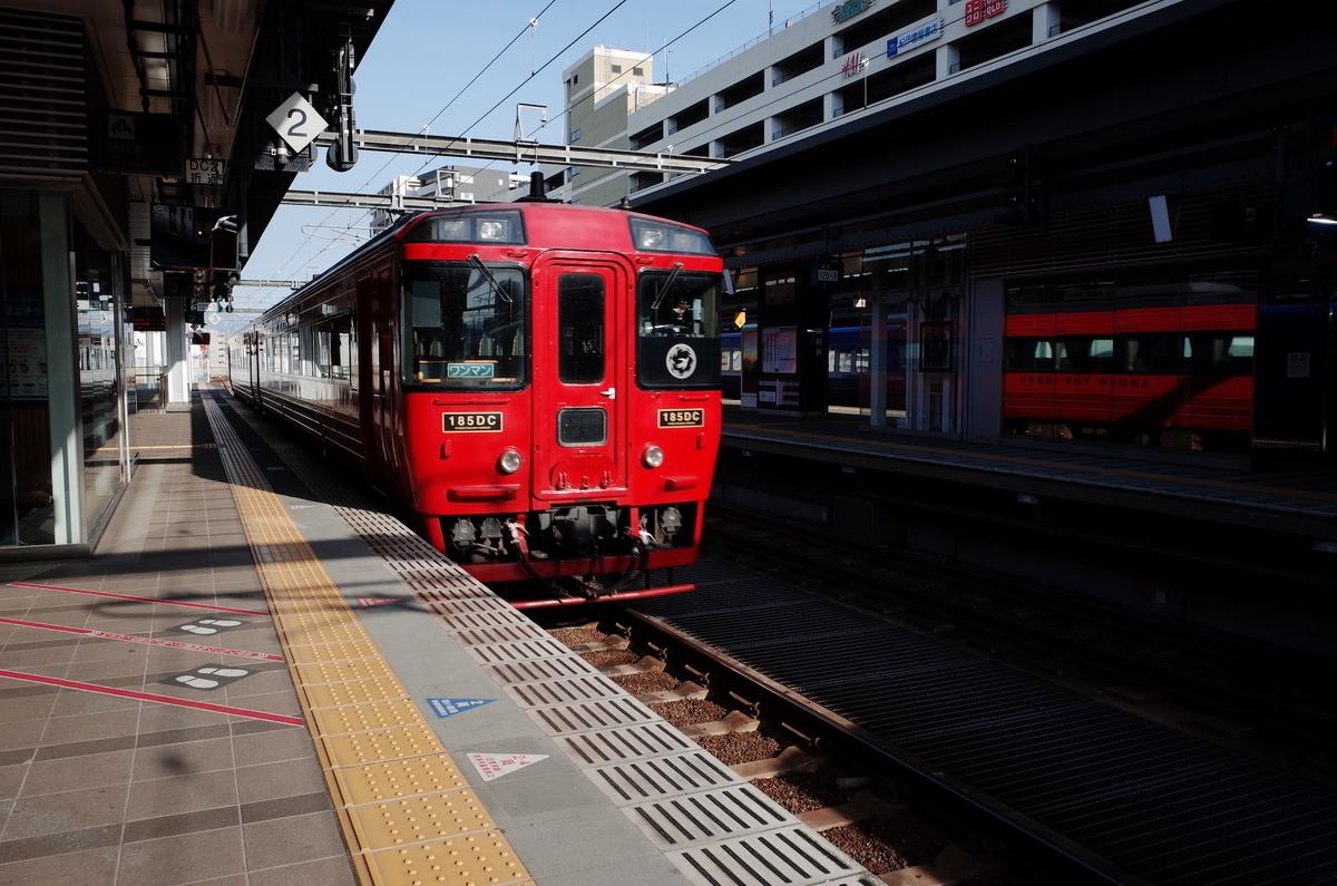 f:id:kannawadokusho:20210413195204j:plain