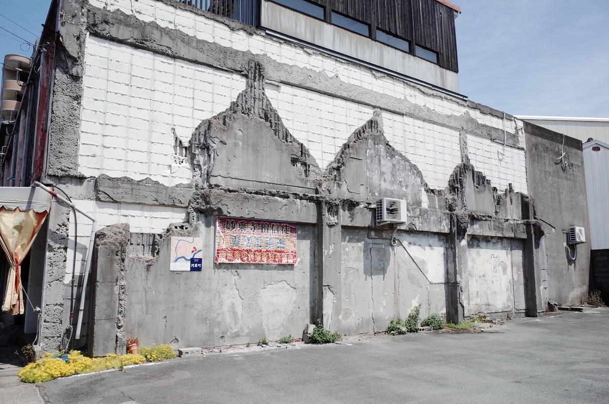 f:id:kannawadokusho:20210413200440j:plain