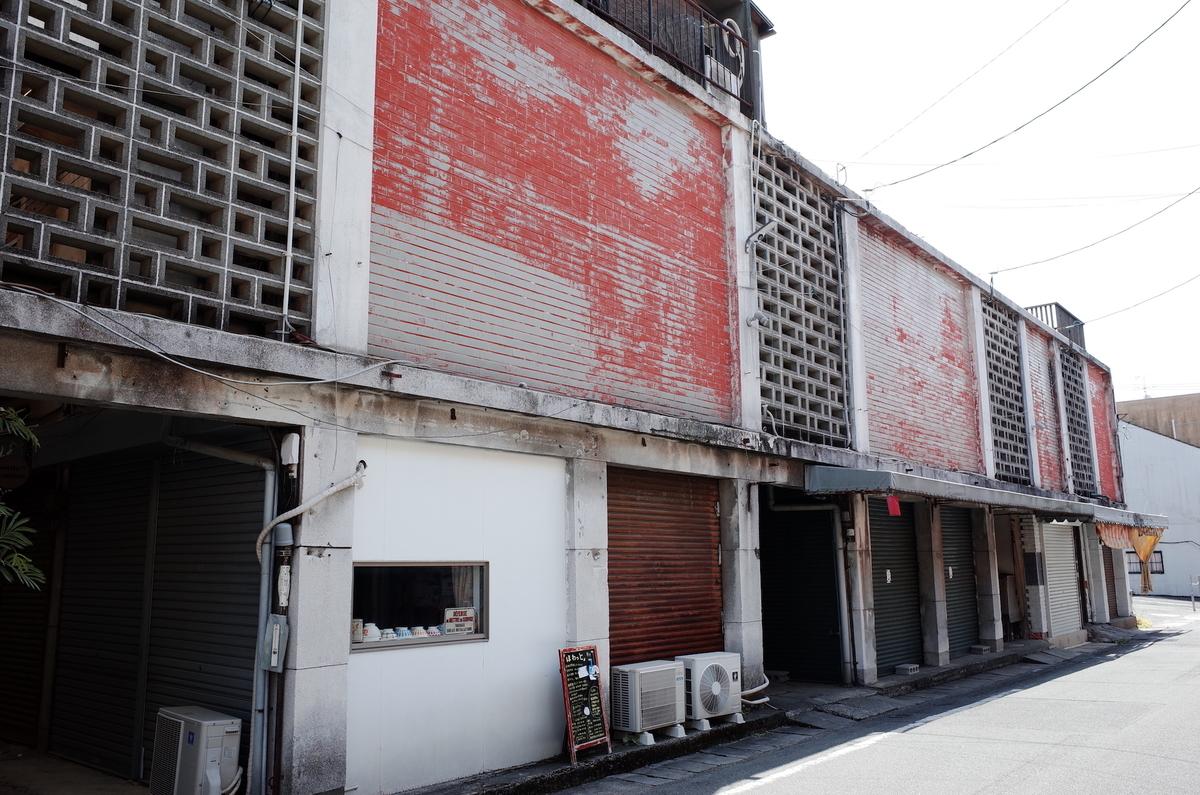 f:id:kannawadokusho:20210413201151j:plain