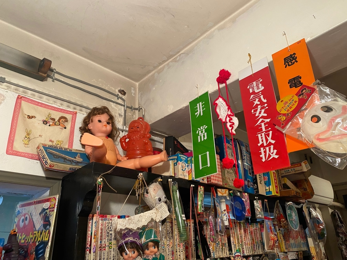 f:id:kannawadokusho:20210413201553j:plain