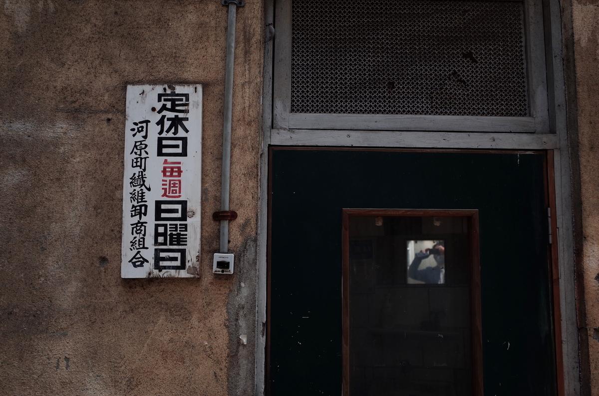 f:id:kannawadokusho:20210413202549j:plain