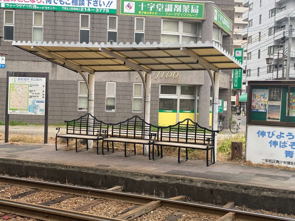 f:id:kannawadokusho:20210414205146j:plain