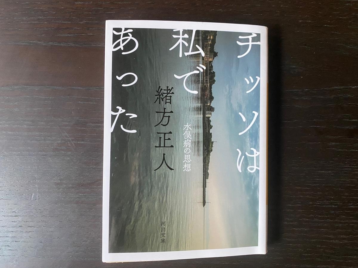 f:id:kannawadokusho:20210414211703j:plain