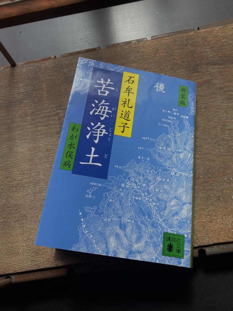 f:id:kannawadokusho:20210427164543j:plain
