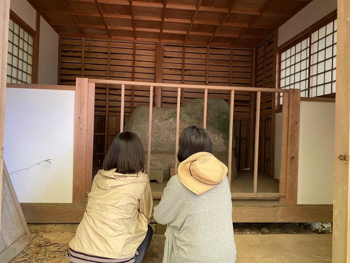 f:id:kannawadokusho:20210504181156j:plain