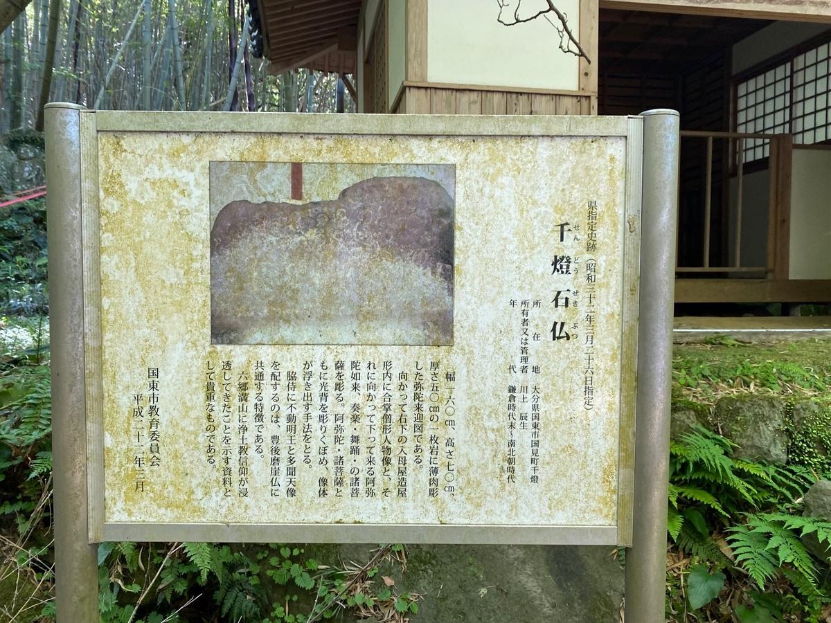 f:id:kannawadokusho:20210504181707j:plain