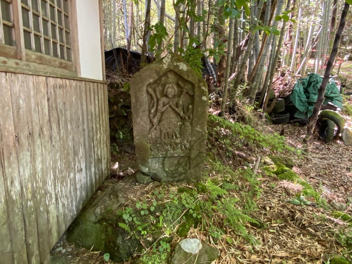 f:id:kannawadokusho:20210504181801j:plain
