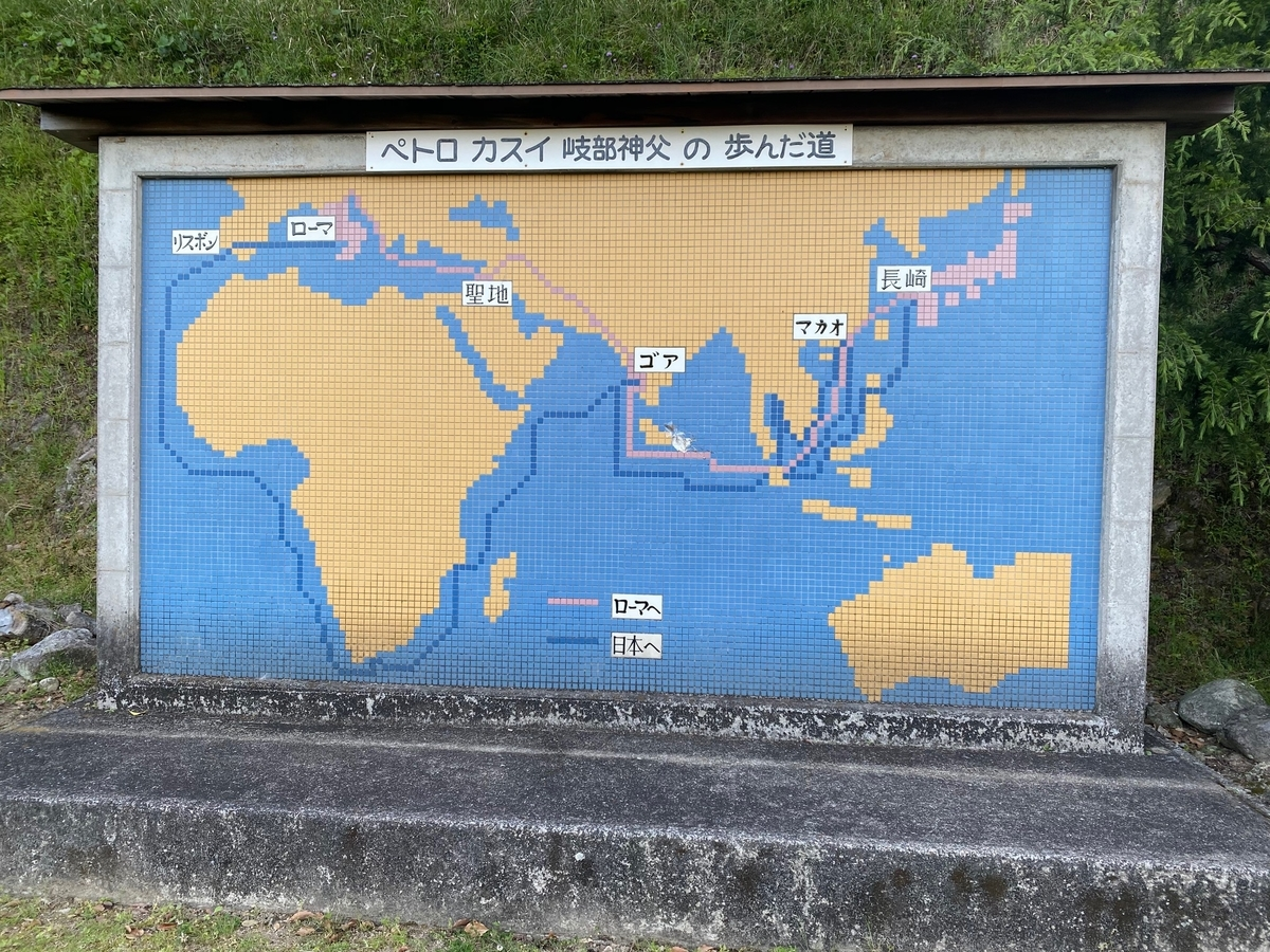 f:id:kannawadokusho:20210507142126j:plain
