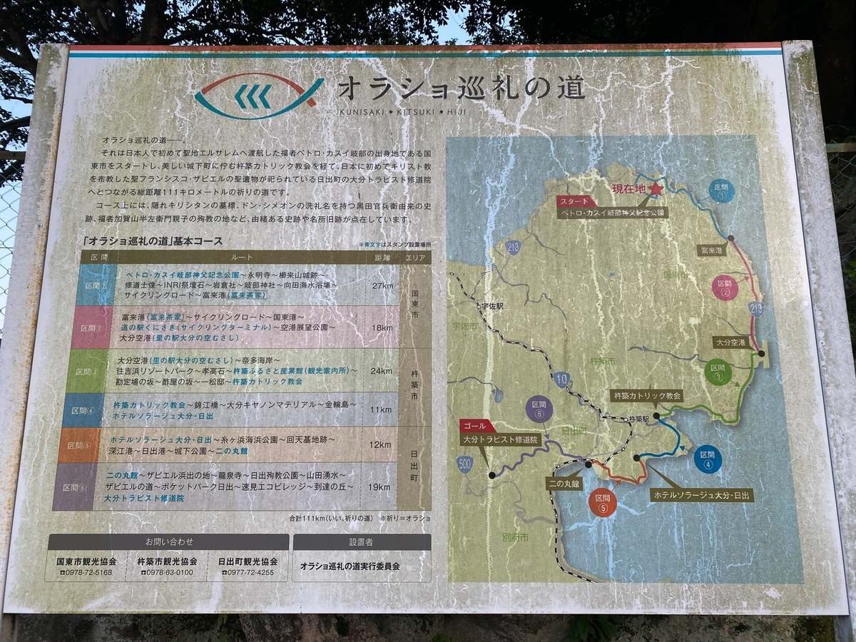 f:id:kannawadokusho:20210507142403j:plain