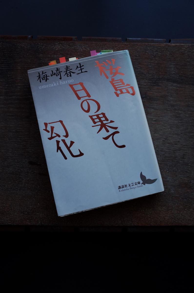 f:id:kannawadokusho:20210728222817j:plain