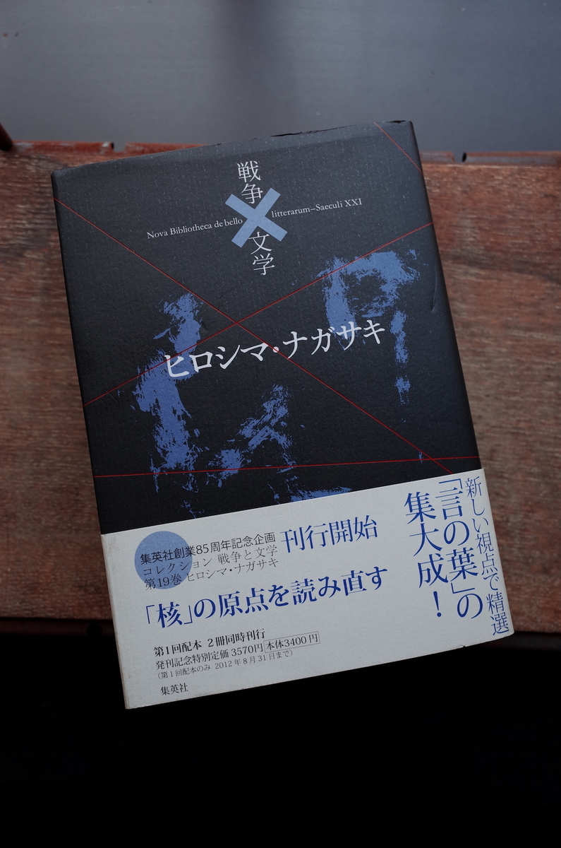 f:id:kannawadokusho:20210806232629j:plain