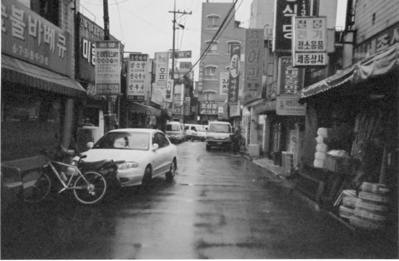 f:id:kannawadokusho:20210913162751j:plain