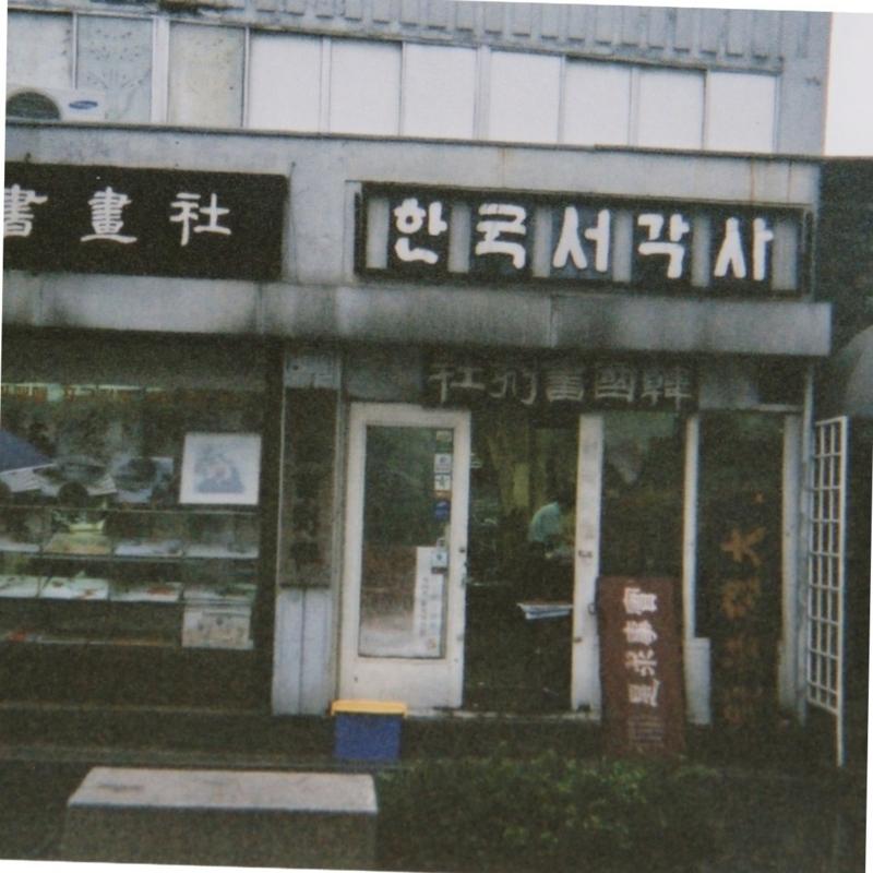 f:id:kannawadokusho:20211003200335j:plain