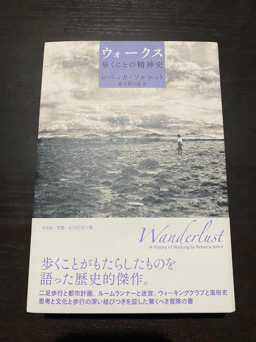 f:id:kannawadokusho:20211014103409j:plain