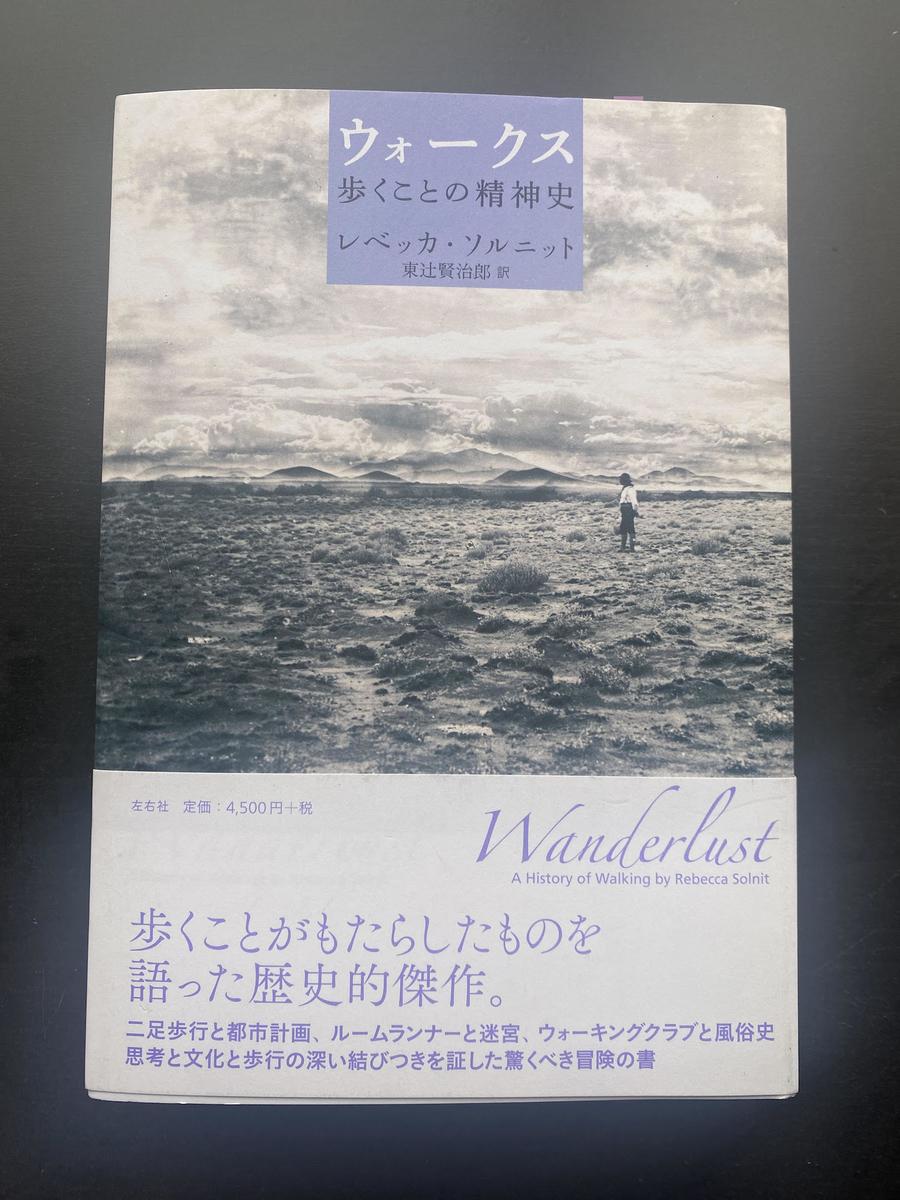 f:id:kannawadokusho:20211017094200j:plain